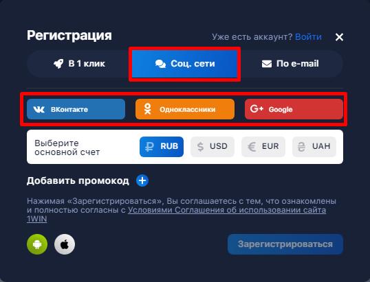 Авторизация через ВК и другие соц. cети
